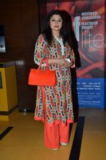 Kiran Juneja at the First look & theatrical trailer launch of Jal in Cinemax on 25th Feb 2014(231)_530ddfbdc5aab.JPG