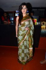 Kirti Kulhari at the First look & theatrical trailer launch of Jal in Cinemax on 25th Feb 2014(154)_530ddff74c539.JPG
