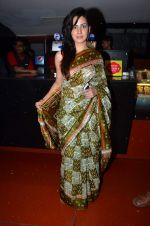 Kirti Kulhari at the First look & theatrical trailer launch of Jal in Cinemax on 25th Feb 2014(155)_530ddff7c1f79.JPG