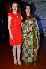 Kirti Kulhari, Saidah Jules at the First look & theatrical trailer launch of Jal in Cinemax on 25th Feb 2014(187)_530ddffa905bf.JPG