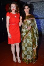 Kirti Kulhari, Saidah Jules at the First look & theatrical trailer launch of Jal in Cinemax on 25th Feb 2014(188)_530ddf71f1a75.JPG