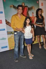 Kishan Kumar at Bhoothnath returns trailor launch in PVR, Mumbai on 25th Feb 2014 (142)_530ddaae56f80.JPG