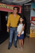 Kishan Kumar at Bhoothnath returns trailor launch in PVR, Mumbai on 25th Feb 2014 (153)_530ddaaec169c.JPG