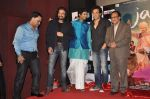 Mukul Dev, Purab Kohli, Bobby Deol, Ghulam Ali, Sonu Nigam at the First look & theatrical trailer launch of Jal in Cinemax on 25th Feb 2014 (30)_530dddcec8e12.JPG