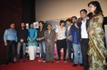Mukul Dev, Purab Kohli, Bobby Deol, Ghulam Ali, Sonu Nigam, Bikram Ghosh, Kirti at the First look & theatrical trailer launch of Jal in Cinemax on 25th Feb 20 (44)_530ddec83ea0f.JPG