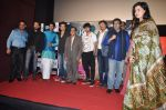 Mukul Dev, Purab Kohli, Bobby Deol, Ghulam Ali, Sonu Nigam, Bikram Ghosh, Kirti at the First look & theatrical trailer launch of Jal in Cinemax on 25th Feb 20_530dde7817e27.JPG