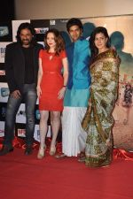 Mukul Dev, Saidah Jules, Purab Kohli, Kirti Kulhari at the First look & theatrical trailer launch of Jal in Cinemax on 25th Feb 2014 (82)_530ddffd6362e.JPG