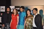 Mukul Dev, Saidah Jules, Purab Kohli, Kirti Kulhari, Ravi Gossain at the First look & theatrical trailer launch of Jal in Cinemax on 25th Feb 2014 (72)_530de0406e9dd.JPG