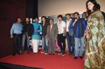 Mukul Dev, Purab Kohli, Bobby Deol, Ghulam Ali, Sonu Nigam, Bikram Ghosh, Kirti at the First look & theatrical trailer launch of Jal in Cinemax on 25th Feb 20 (40)_530ddc88d80d6.JPG
