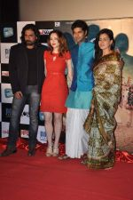 Mukul Dev, Saidah Jules, Purab Kohli, Kirti Kulhari at the First look & theatrical trailer launch of Jal in Cinemax on 25th Feb 2014 (81)_530ddf73f19d8.JPG
