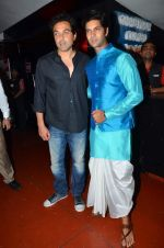 Purab Kohli, Bobby Deol at the First look & theatrical trailer launch of Jal in Cinemax on 25th Feb 2014(145)_530dde7fe2900.JPG