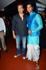 Purab Kohli, Bobby Deol at the First look & theatrical trailer launch of Jal in Cinemax on 25th Feb 2014(146)_530dde80449dd.JPG