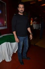 Ronit Roy at the First look & theatrical trailer launch of Jal in Cinemax on 25th Feb 2014(234)_530de107ba8ee.JPG