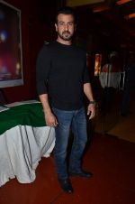 Ronit Roy at the First look & theatrical trailer launch of Jal in Cinemax on 25th Feb 2014(235)_530de1081ccdd.JPG