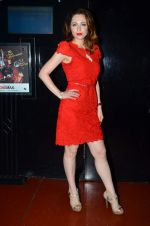 Saidah Jules at the First look & theatrical trailer launch of Jal in Cinemax on 25th Feb 2014(139)_530ddf75940c6.JPG