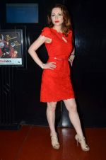 Saidah Jules at the First look & theatrical trailer launch of Jal in Cinemax on 25th Feb 2014(140)_530ddf7601e00.JPG