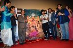 Saidah Jules, Purab Kohli, Kirti Kulhari, Mukul Dev, Ravi Gossain, Sonu, Bobby, Elena Kazan, at the First look & theatrical trailer launch of Jal in Cinemax on 25th Feb 20 (210)_530de08808c6c.JPG