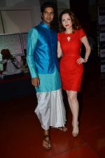 Saidah Jules, Purab Kohli at the First look & theatrical trailer launch of Jal in Cinemax on 25th Feb 2014(130)_530ddf779ac33.JPG