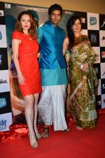 Saidah Jules, Purab Kohli, Kirti Kulhari at the First look & theatrical trailer launch of Jal in Cinemax on 25th Feb 2014(222)_530ddf7ae9031.JPG