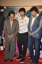 Sonu Nigam at the First look & theatrical trailer launch of Jal in Cinemax on 25th Feb 2014 (40)_530ddec8f1f5a.JPG