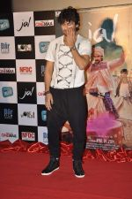 Sonu Nigam at the First look & theatrical trailer launch of Jal in Cinemax on 25th Feb 2014 (41)_530ddec95260c.JPG