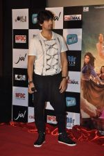Sonu Nigam at the First look & theatrical trailer launch of Jal in Cinemax on 25th Feb 2014 (44)_530ddeca624d0.JPG