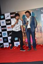 Sonu Nigam, Bikram Ghosh at the First look & theatrical trailer launch of Jal in Cinemax on 25th Feb 2014(227)_530ddc8986425.JPG