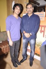 Sudesh Bhosle at Marathi Bhasa Divas in Diva Maharashtra, Mumbai on 25th Feb 2014 (43)_530dd956aaade.JPG