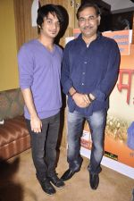 Sudesh Bhosle at Marathi Bhasa Divas in Diva Maharashtra, Mumbai on 25th Feb 2014 (44)_530dd957292d7.JPG