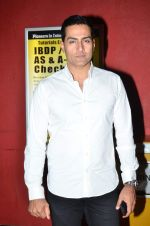 Sudhanshu Pandey at the First look & theatrical trailer launch of Jal in Cinemax on 25th Feb 2014(202)_530de113be6e8.JPG