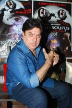 at Ramsay returns with Neighbours Horror flick in Andheri, Mumbai on 25th Feb 2014 (53)_530dd500f265c.JPG
