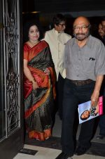 Amitabh Bachchan, Govind Nihalani at Plan India_s Meri Beti Meri Shakti book launch in Palladium, Mumbai on 26th Feb 2014 (162)_530eabce3e276.JPG
