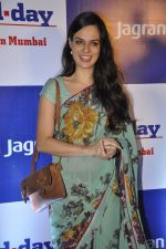 Elena Kazan at Mid-day bash in J W Marriott, Mumbai on 26th Feb 2014 (178)_530f0e5b3e138.JPG