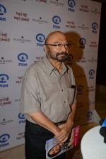 Govind Nihalani at Plan India_s Meri Beti Meri Shakti book launch in Palladium, Mumbai on 26th Feb 2014 (67)_530eabd055071.JPG