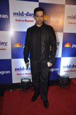 Luv Sinha at Mid-day bash in J W Marriott, Mumbai on 26th Feb 2014 (283)_530f101342974.JPG