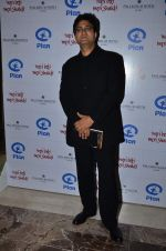 Parsoon Joshi at Plan India_s Meri Beti Meri Shakti book launch in Palladium, Mumbai on 26th Feb 2014 (158)_530eac33dc8be.JPG