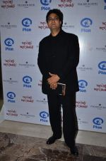 Parsoon Joshi at Plan India_s Meri Beti Meri Shakti book launch in Palladium, Mumbai on 26th Feb 2014 (159)_530eac344bd7d.JPG