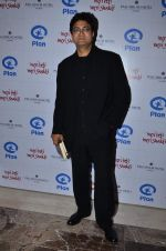 Parsoon Joshi at Plan India_s Meri Beti Meri Shakti book launch in Palladium, Mumbai on 26th Feb 2014 (160)_530eac34a0aa2.JPG