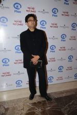 Parsoon Joshi at Plan India_s Meri Beti Meri Shakti book launch in Palladium, Mumbai on 26th Feb 2014 (62)_530eac326b235.JPG