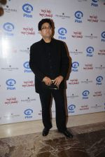 Parsoon Joshi at Plan India_s Meri Beti Meri Shakti book launch in Palladium, Mumbai on 26th Feb 2014 (63)_530eac32cb036.JPG
