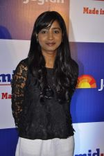 Shilpa Rao at Mid-day bash in J W Marriott, Mumbai on 26th Feb 2014 (163)_530f128921f18.JPG