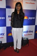 Shilpa Rao at Mid-day bash in J W Marriott, Mumbai on 26th Feb 2014 (164)_530f128017cd9.JPG