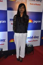 Shilpa Rao at Mid-day bash in J W Marriott, Mumbai on 26th Feb 2014 (165)_530f128088d43.JPG