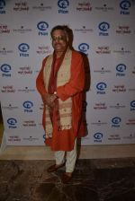 Siddharth Kak at Plan India_s Meri Beti Meri Shakti book launch in Palladium, Mumbai on 26th Feb 2014 (81)_530eac848a048.JPG