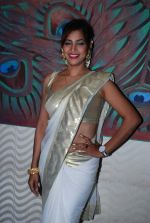 Tanisha Singh at south Indian food festival in Radhakrishna Hotel, Andheri, Mumbai on 26th Feb 2014