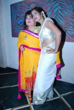 Tanisha Singh, Dolly Bindra at south Indian food festival in Radhakrishna Hotel, Andheri, Mumbai on 26th Feb 2014