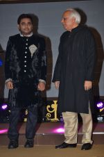 A R Rahman at the launch of Kapil Sibal & AR Rahman Music Album in Mumbai on 27th Feb 2014 (23)_531077e6904fb.JPG