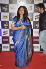 Kavita Krishnamurthy at Radio Mirchi music awards in Yashraj on 27th Feb 2014 (251)_53107e52d58cc.JPG
