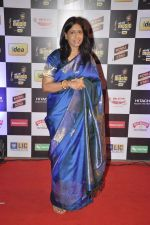 Kavita Krishnamurthy at Radio Mirchi music awards in Yashraj on 27th Feb 2014 (253)_53107e563d416.JPG