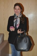Sapna Mukherjee with celebs protest Subrata Roy_s arrest in Mumbai on 2nd March 2014 (100)_53141f7041d72.JPG